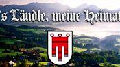 s Lndle, meine Heimat[这里是我家乡][福拉尔贝格州州歌][+英语歌词]