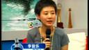 ft:20100528胡夏&三帅做客腾讯娱乐名人坊