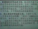 《★函授学历教育【2012年快速拿大专本科学历】★》