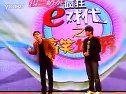 """""""涅磐笑星""""叶敬林之2012年龙年广西电视台·综艺频道《疯狂e戏代》·搞笑达人秀《人在囧途》视频六"""