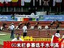 冯树勇:刘翔德国人气高 罗伯斯腰部扭伤出战未知