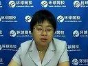 2011注册会计师考试-税法(新)-强化提高课程(一)-环球网校