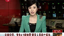 云南 宁洱:发生4.2级地震 暂无人员伤亡报告