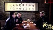 剪刀手最早出现在中国什么时候?专家:西晋就有了!