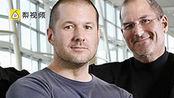 苹果首席设计师将离职,新公司名致敬乔布斯:他像孩子一样简单