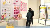 """""""2019威海大天鹅国际文化艺术节""""金石湾文旅产品创意创新展在荣成拉开椎幕"""