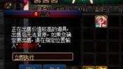 【DNF神话】神话能卖多少钱?(高成本制作)!!!_bilibili