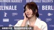 洪尚秀获柏林电影节最佳导演银熊奖,38岁小女友金敏喜无缘影后