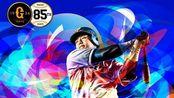 「央联」2019.05.06 NPB公式战 读卖巨人vs.横滨DeNA