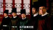 杨五郎立大功被封官四品,满朝文官出言反对,皇帝立刻加封三品官