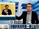 www.olschina.com.cn九点半 20120111崔永元翘掉中国慈善年会?(原画)