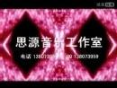 crkj9261月亮颂-声乐作品 钢琴伴奏 试听