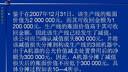 中级财务会计32-教学视频-西安交大-要密码到www.Daboshi.com