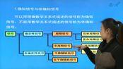 2021年考研 樊昌信《通信原理》(第6版)网授精讲班【教材精讲+考研真题串讲】