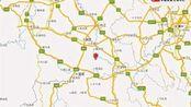 突发!四川自贡市富顺县发生4.3级地震,震源深度21公里