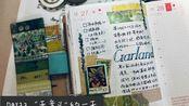 "【Day 23】一斤手帐-""无意义""的一天/Teenage Life-Daz Sampson/Daily Like/小径文化x夏米花园/仓敷意匠/柠檬树"