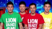 美国达人秀:中国舞狮登达人秀,惊艳表演,获得全美观众的掌声