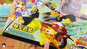 洛克王国大冒险之洛克摩托神宠外传 超多款迷你摩托赛车玩具闪亮登场