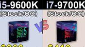i5-9600K和i7-9700K默频/超频5.0G跑分