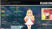 【osu mania】Out of time x0.675 96.03%