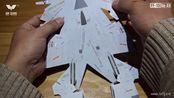 仿真纸飞机歼15飞鲨折叠方法