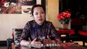 阳泉女子英国开中餐馆