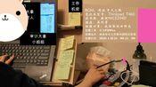 周六加班打卡-(Work)Study with me-无纸化办公 跟着北京内资所A类重大项目负责人小姐姐一起加班