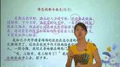 初中语文: 语文作文写作技巧, 掌握方法写作文, 考试轻松拿高分