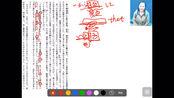 【小白带你读日文原著】cold sleep(コールド スリープ)by 木原音濑011