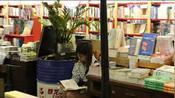 一家文艺的24小时书店,广东广州