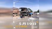 【辽宁】朝阳一客车与大货车相撞 现场多人受伤-国内热点2-D1资讯
