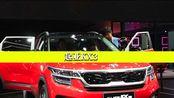 全新起亚kx3广州车展正式上市