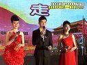 视频: 《金光大道》走进四平(上)1
