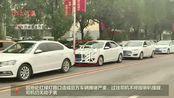 河南鹤壁:奇葩!车辆路中不动,司机车内昏迷不醒,竟是睡着了?