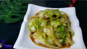 醋熘白菜怎么做好吃?这一步很关键,出锅酸辣开胃,家人都爱吃