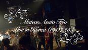 [Mateus Asato] 韩国现场演出完整版 Live in Korea (190725) Full version