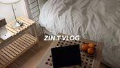 搬运   zin.t 韩国女生vlog 日常生活记录 搬家日