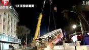 西宁路面坍塌已找到9具遗体 救援还在继续