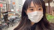 实拍疫情下的日本街头!有多少人戴口罩?小芋圆直言很头疼