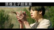 防弹少年团bts.田柾国炸演技!《ON》MV内个人故事情节特写1分10秒,果子演技炸!