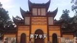 湖北省孝感市烧香台寿宁禅寺旅游区,今天人很多,不清楚是什么日子?