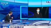中国工程院副院长王辰:新冠状病毒可能长期存在