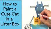 【水彩】如何使用水彩快速的画出一只憨憨的龙猫