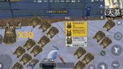 刺激战场: 雪地地图里的最高建筑物资怎么样? 墨白带你一探究竟!