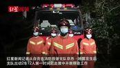 四川自贡荣县发生4.4级地震,消防连夜排查:未发现人员伤亡