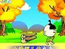 (http://www.jixingsh.cn)儿童歌曲100首 拉大锯