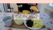EnEn's vlog|英国生活日常|制作墨西哥玉米卷tacos|逛亚超|喝|做手账|运动|私人影院