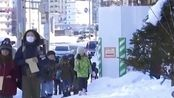 日本学生停课后涌上街头,KTV、游戏厅成学生人流聚集地