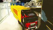 欧洲卡车模拟2 #N24 :FCP货物运输-回收的包装 依维柯 Stralis #Euro Truck Simulator 2