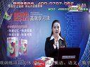 视频: 上海戏剧学院2013权威推荐四快高效学习法怎么样